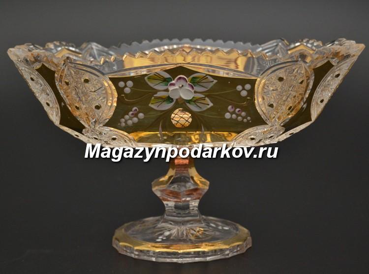 Конфетница на ножке Bohemia Яхами, золото, 23,5 см