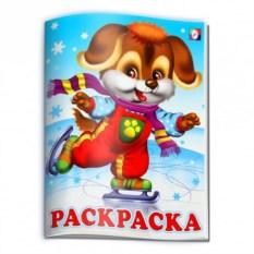 Новогодняя раскраска для малышей Щенок на коньках