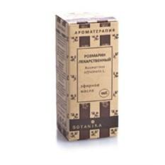 Эфирное масло Розмарин лекарственный