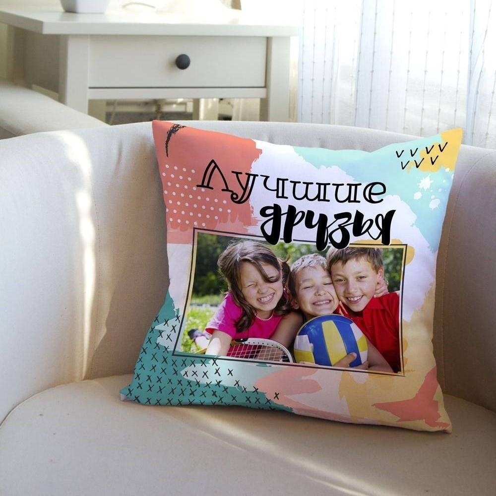 Декоративная подушка с вашим именем Лучшие друзья