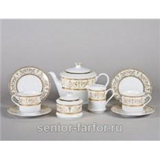 Чайный сервиз Соната на 12 персон (27 предметов)