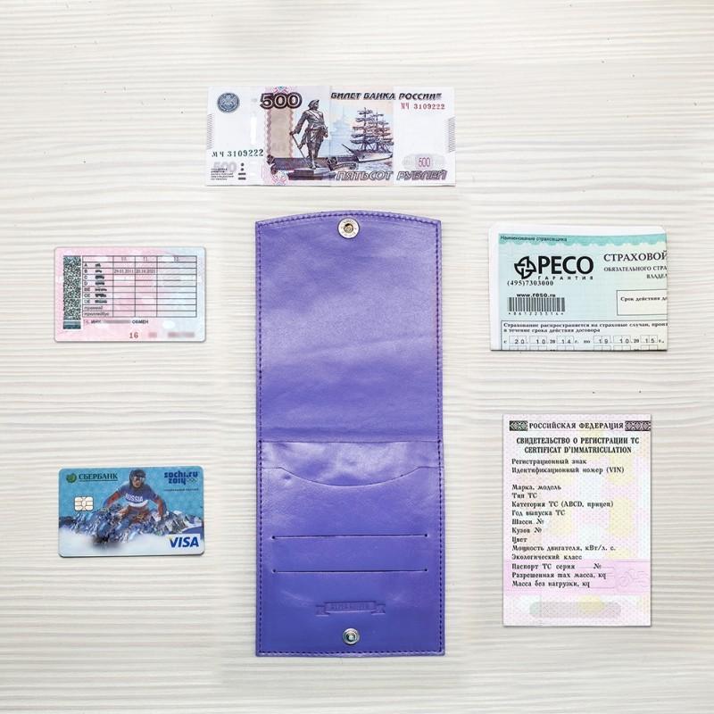 Кожаный холдер для автодокументов HK avto – purple