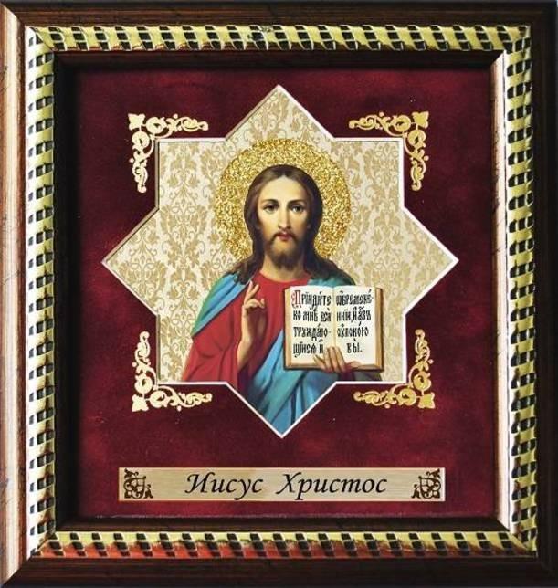 Мини-панно Иисус Христос