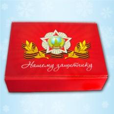 Красочная подарочная коробка «Нашему защитнику»