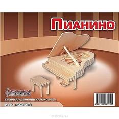Сборная деревянная модель Пианино