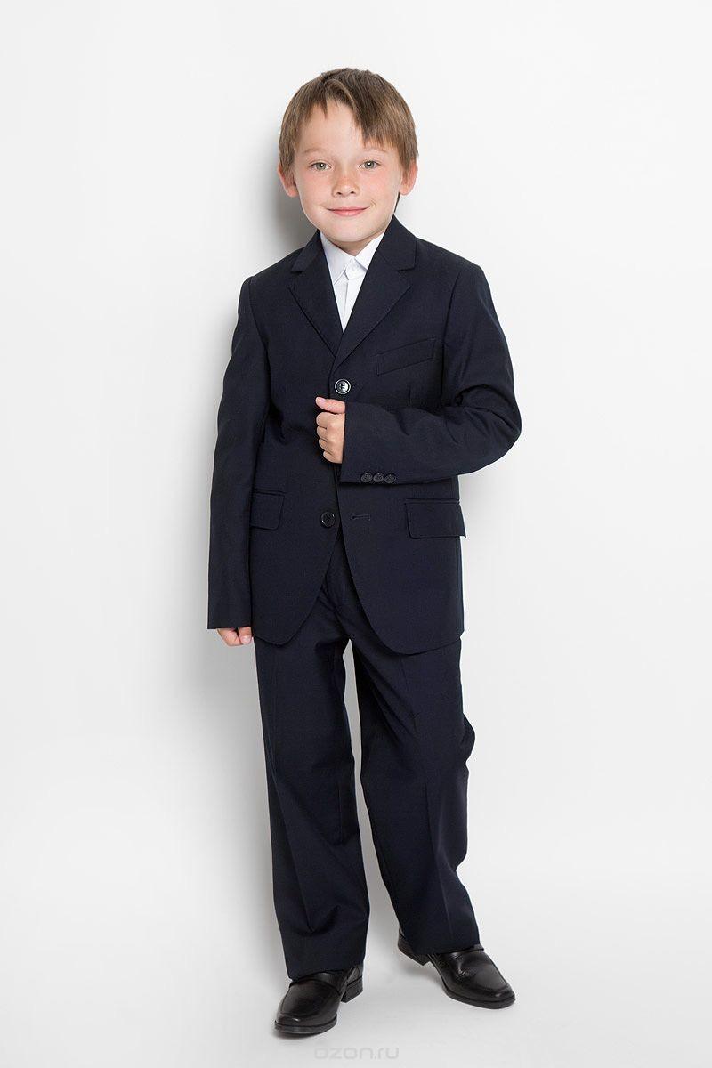 Классический костюм для мальчика Silver Spoon