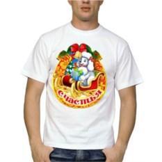 Мужская футболка с собакой Счастья