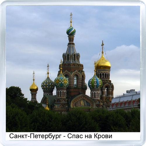 Магнит: Россия. Спас на Крови в Санкт-Петербурге