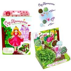 Детский набор для выращивания «Сад принцессы»