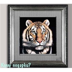 Декоративное панно Тигр