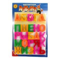 Пластмассовая игрушка Магнитная азбука