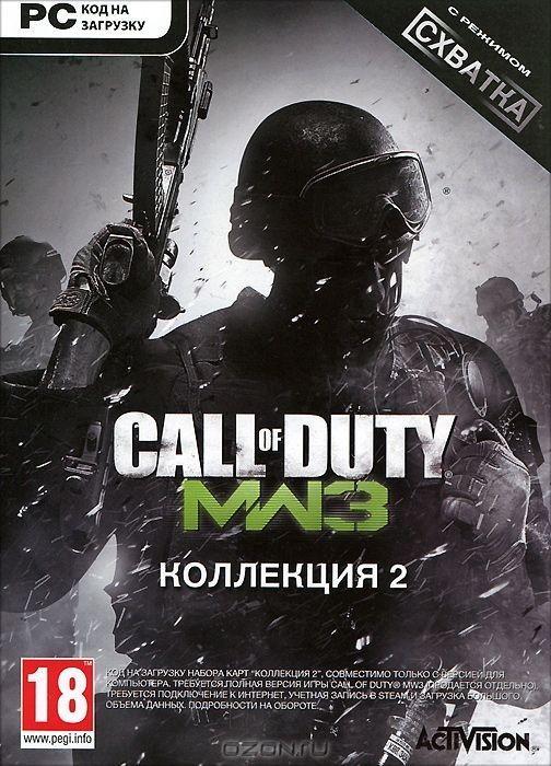 Игра Call of Duty: Modern Warfare 3