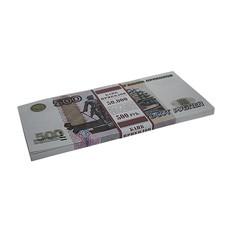 Забавная пачка денег Гигант 500 рублей