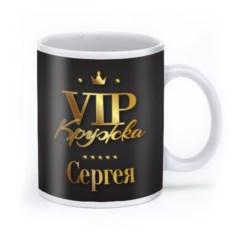 Именная кружка VIP