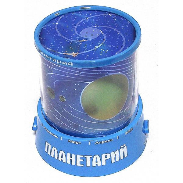 Ночник-проектор звездного неба Планеты