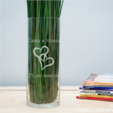 Именная ваза с гравировкой Сердца 2
