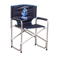 Синее складное кресло Адмирал