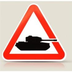 Наклейка на автомобиль Танк