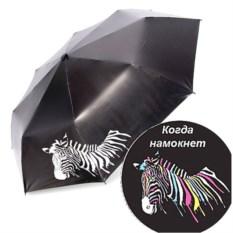 Складной зонт-хамелеон Зебра