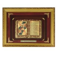 Православное панно Неопалимая Купина среднего размера