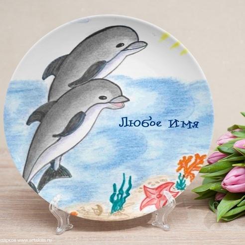 Именная тарелка Дельфинчики