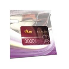 Сертификат сети винных магазинов Ароматный мир