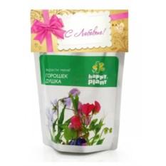 Набор для выращивания Happy Plant Горошек душка