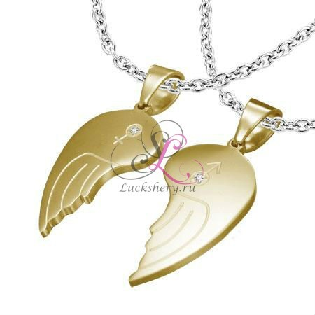 Кулоны для двоих Крылья