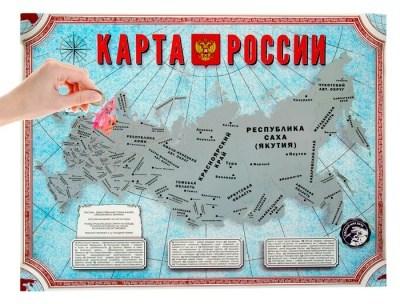 Стирающаяся карта России