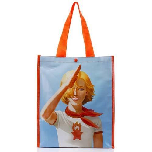 Пляжная сумка вертикальная Salut