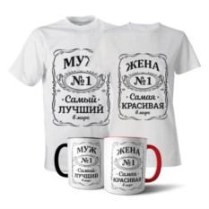 Парные футболки и кружки «Муж №1 и Жена №1»