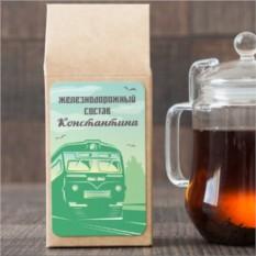 Чёрный чай Железнодорожный состав