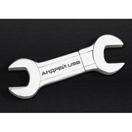 Флешка «Гаечный ключ» с гравировкой