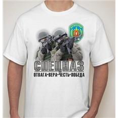 Футболка мужская Спецназ