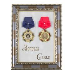 Ордена в багете Лучший муж и Лучшая жена