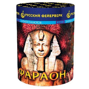 Батарея салютов средняя «Фараон»