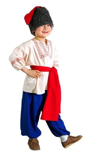 Карнавальный костюм Казак, 3-7 лет