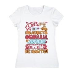 Женская футболка из хлопка Лучше мамы не найти